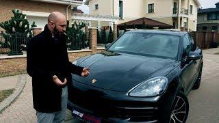 Новый Porshe Cayenne S тест-драйв, отзывы, комплектация, цена, обзор Автопремиум