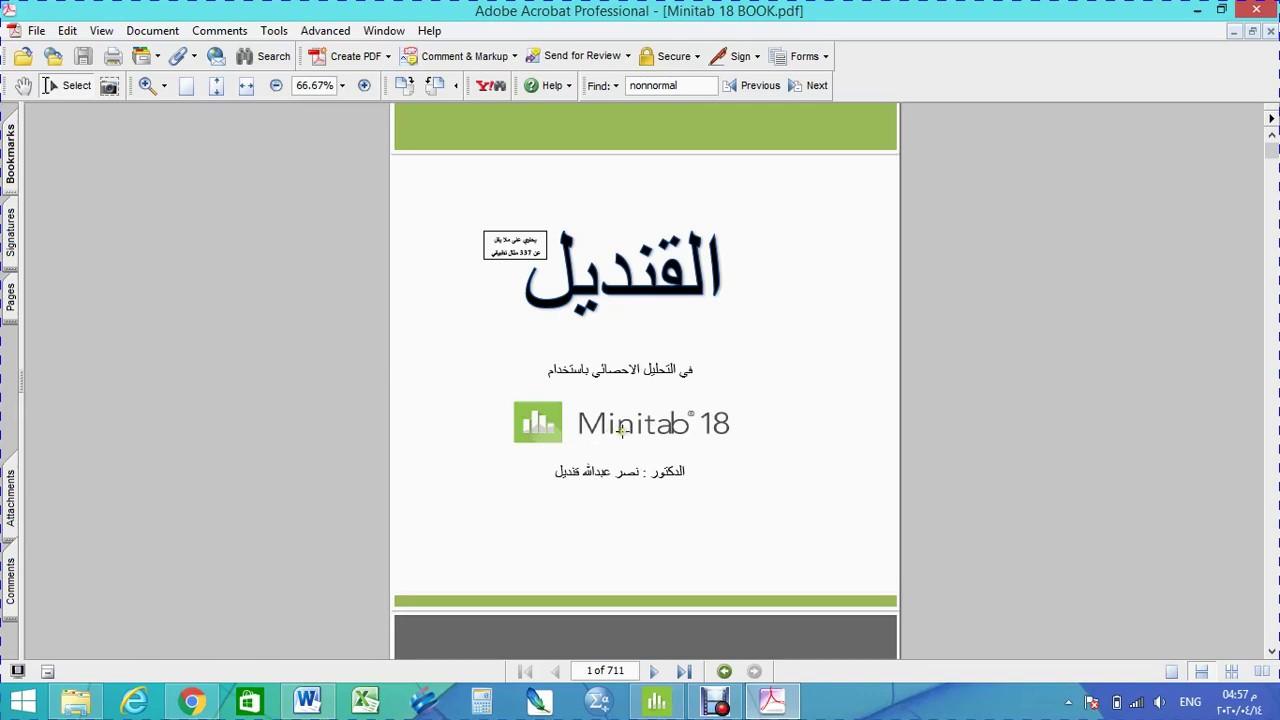 Minitab Part14 - YouTube