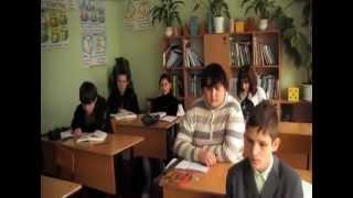Урок русской литературы.