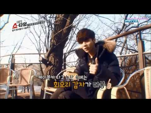 Best of Luhan/Luhan Moments in EXO's Showtime