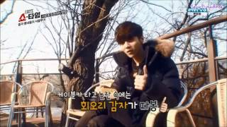 Best of Luhan/Luhan Moments in EXOs Showtime