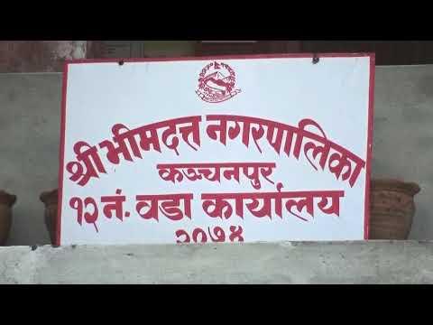 Mahakali river basin communities issues