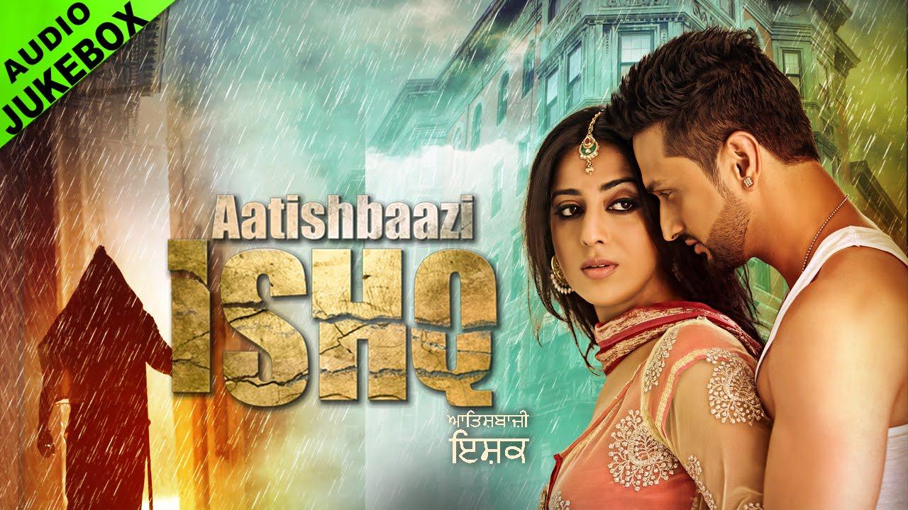 Aatishbaazi Ishq Movie Songs   Audio Jukebox   Mahie Gill & Roshan Prince    14th October in Cinemas