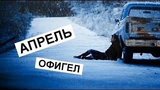 Дневники вампира - Музыкальная нарезка №15 ( Древние)