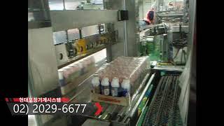 슬리브 수축포장기계  _ 유제품 하프트레이 박스 수축포…
