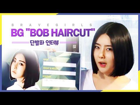 Pops in Seoul _ Brave Girls(브레이브 걸스) _ Yu-na(유나) _ Profile