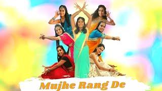 Mujhe Rang De