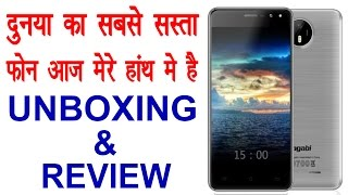 Cagabi Smartphone Unboxing & Review | Cheapest Smartphone in The World | But Powerful Features