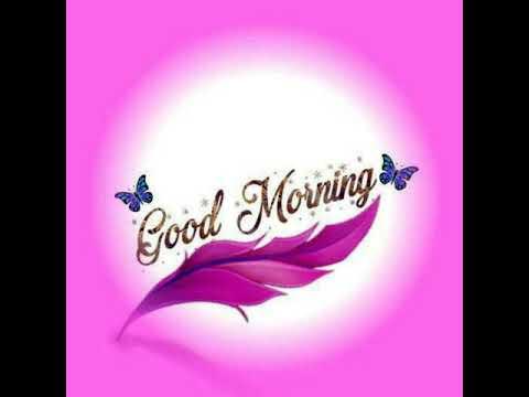 Good Morning Princess Youtube