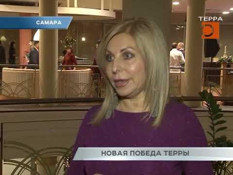 Ведущая телерадиокомпании ТЕРРА - лауреат губернаторского конкурса