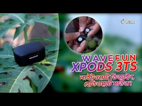 Wavefun Xpods 3TS