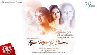 Tujhse Milke Ye Baawra (Female Version) | Lyrical Video | Shreyash Shandiliya Feat : Anwesshaa