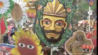 মঙ্গল শোভাযাত্রা, বাংলা নববর্ষ ১৪২৪ | Bengali New Year Celebration 1424 (2017)