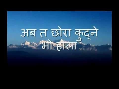 Nepali karaoke music track song asare mahinama