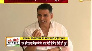 Watch PM Modi in conversation with Akshay Kumar