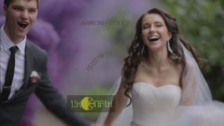 видеосъёмка свадьбы новосибирск позитивный клип Константина и Кристины