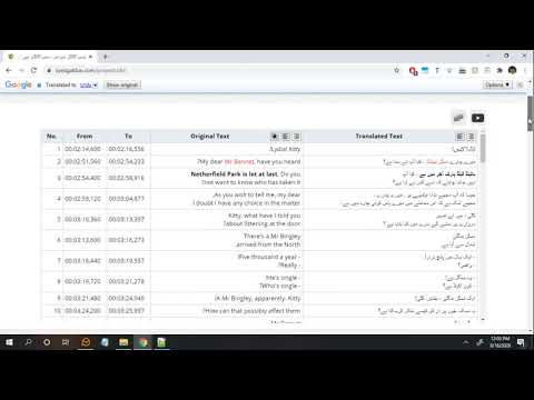 How to create a seamless report navigation in Power BI from YouTube · Duration:  11 minutes 45 seconds