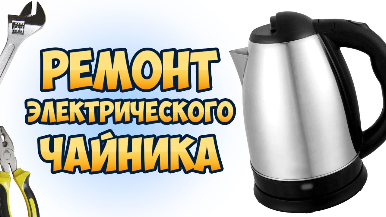 Ремонт эл.рубанков своими руками фото 75