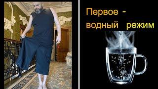 Максим Фадеев начал раскрывать секреты своего феноменального похудения