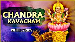 चंद्र कवच स्तोत्र   Chandra Kavacham With Lyrics   Powerful Navagraha Stotram   Rajshri Soul