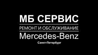 видео Техобслуживание Mitsubishi в СПб