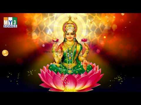 lakshmi-kubera-songs---sri-lakshmi-kubera-mantram