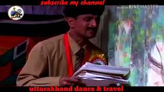 गढ़वाली कॉमेडी रामलीला को देखकर अपनी हंसी नहीं रोक पाओगे    garhwali ramleela comedy    full comedy