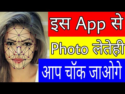 3D Face images | Capture | Create and Share Interactive 3D Images for Free | 360 Degree Camera ITECH