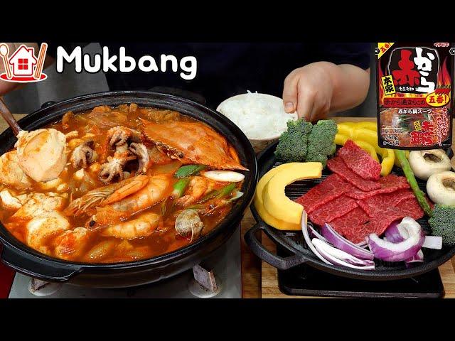 아카카라 육수로 해물순두부탕 만들기 , 소고기 구이도 먹방 Mukbang