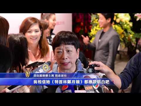 反送中民意高漲!香港重量級建制派議員也站出來,要求撤回修例