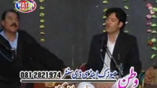 ustad shah wali & zarwali