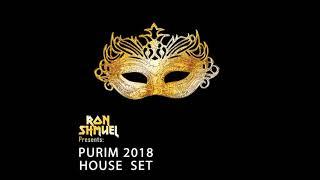 Ron Shmuel Offer Nissim Purim 2018 House Set