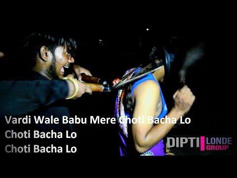 choti-bacha-du-|-dj-wale-babu-|-rapper-sarkar-&-omi-gujjar-&-rapper-kashyap-|-|-dipti-londe
