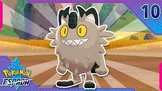 Pokémon Espada Ep.10 - OS PRESENTO A ESTE EXTRAÑO MEOWTH!