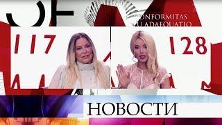 Гламурные «соперницы с Рублевки» Алена Кравец и Ксения Мерц пройдут проверку на детекторе лжи.