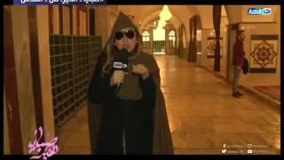 صبايا الخير | ريهام سعيد تكشف السر وراء الحفر تحت المسجد الأقصى  والقصة الكاملة لهيكل سليمان