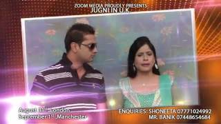 Miss Pooja Live The Uk 2012  Jugni In Uk  With Top Sensation Roshan Prince