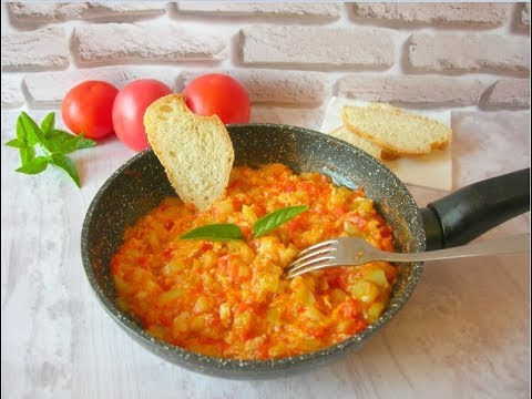 МЕНЕМЕН.  Турецкий Завтрак Простой и Вкусный!