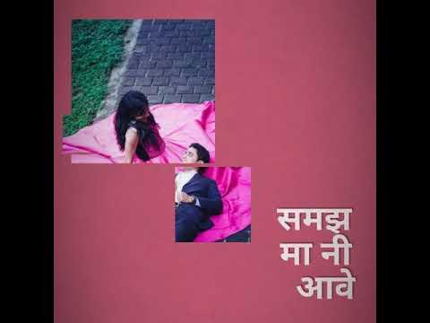 New Adivasi Love Song Status2020🖕💖💘