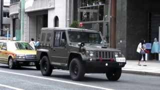 自衛隊 73式小型トラック (緊急車両仕様) 銀座通りを走る Military PAJERO for JGSDF