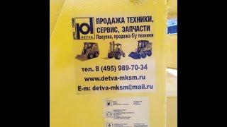 Ремонт ТНВД МКСМ 800.(Продажа ТНВД Motorpal : http://www.detva-mksm.ru/menu/MOTORPAL/ Запасные части МКСМ 800 : http://www.detva-mksm.ru/katalog-zapchastey/114/ ..., 2016-02-04T09:15:13.000Z)