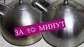 Иннокса (капли) купить по лучшей цене в санкт-петербурге и ленинградской области. Поиск, сравнение и заказ стоимости лекарств по аптекам спб в.