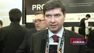 В Москве проходит ежегодный Конгресс по нефтепереработке и нефтехимии: Россия и СНГ