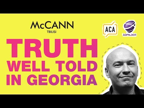 "Geocell HUB - McCann Tbilisi - Jaroslaw Wiewiorski - ""Truth Well Told in Georgia"""