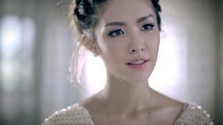 ฉันรักเธอที่เป็นแบบนี้ - น้ำชา ชีรณัฐ [Official MV]