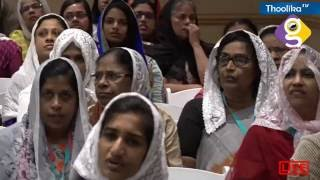 14th IPC Family Conference - 2016 || Ladies Meeting