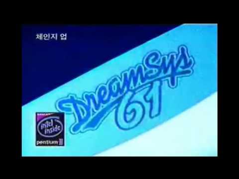 삼보 드림시스 61 체인지업 Sambo Dreamsys 61 Change Up Commercial