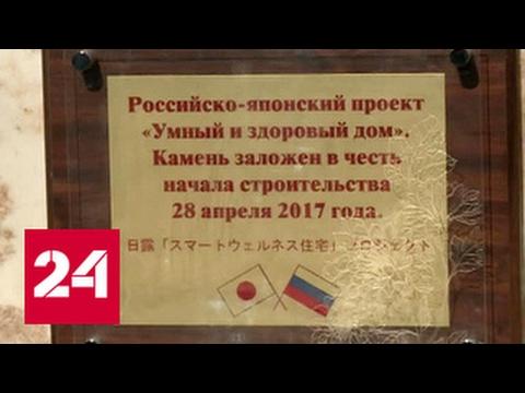 Воронеж и Япония: сотрудничество началось