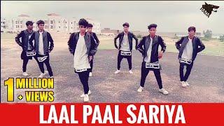 Laal Paal Shariya_Choregrapher At VIKASH VISWASH | RAJ ARYAN DANCE ACADEMY BARHI