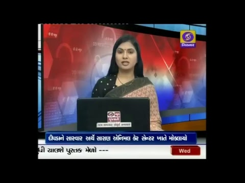 LIVE Mid Day News at 1 PM | Date: 28-11-2018